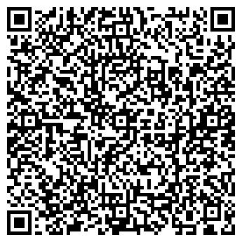 """QR-код с контактной информацией организации ИП Ресторан """"КОСМОS"""""""