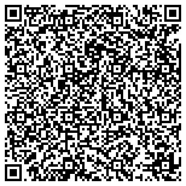 QR-код с контактной информацией организации ИП Лазертаг Адреналин 53