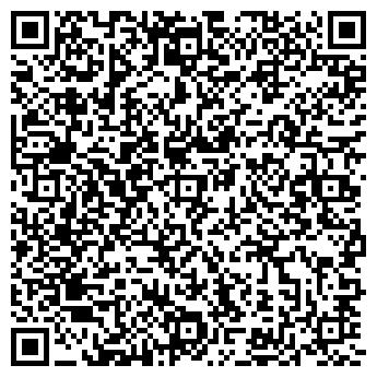 QR-код с контактной информацией организации ТОО Блок - ЮКО