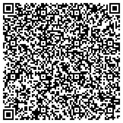 """QR-код с контактной информацией организации ООО Клиника пластической и косметологической хирургии """"Сагынбаева"""""""