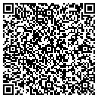 """QR-код с контактной информацией организации ООО ТД """"Зенит Плюс"""""""