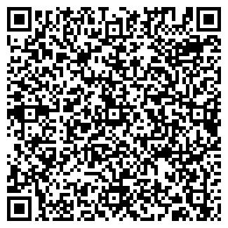 """QR-код с контактной информацией организации ООО """"НВА - Системы"""""""