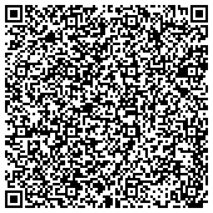 QR-код с контактной информацией организации Династия - Тропарево. Детский центр.  Летний городской лагерь -2019