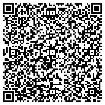 QR-код с контактной информацией организации ТОО Алдестро