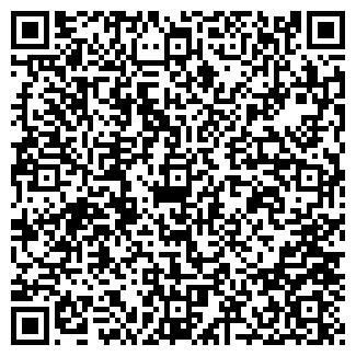 QR-код с контактной информацией организации ООО Грымала Трэйд