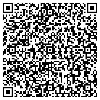 QR-код с контактной информацией организации ООО Арс Валео