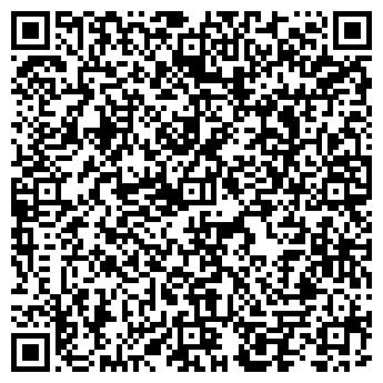 QR-код с контактной информацией организации Торговый Дом Бета Лайт (Beta Light)