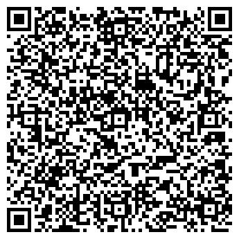 QR-код с контактной информацией организации ТОО HERMES brands