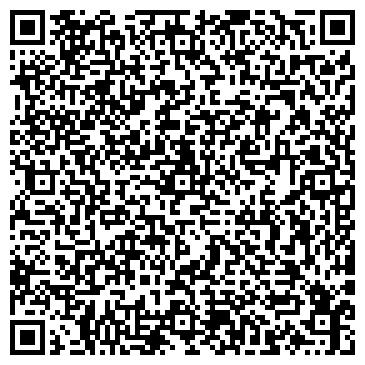 QR-код с контактной информацией организации ООО Дверис