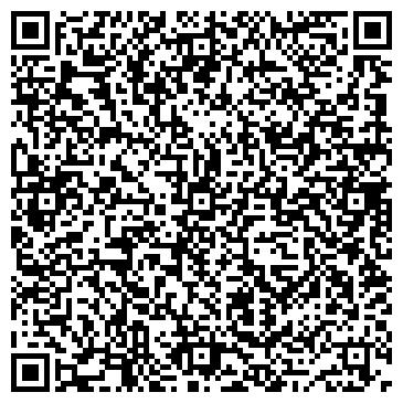QR-код с контактной информацией организации ИП Modify.kz