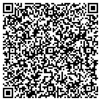 QR-код с контактной информацией организации ООО Дом ужасов