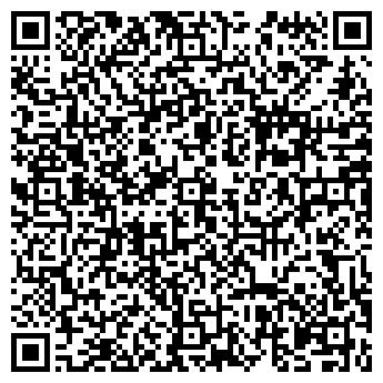 QR-код с контактной информацией организации ИП ProfiKomp