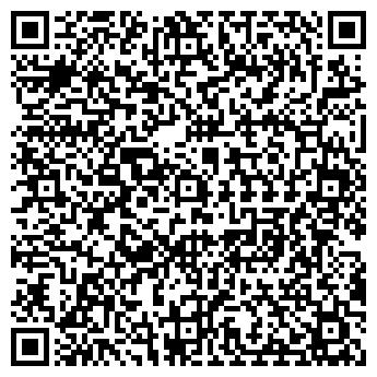 QR-код с контактной информацией организации ФОП Аксюта