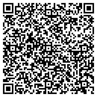 QR-код с контактной информацией организации ЧУП 2english