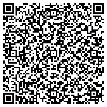 QR-код с контактной информацией организации ИП Сечко Д.С.