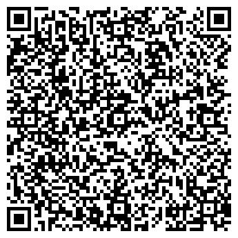 QR-код с контактной информацией организации ООО ПЛАСТУПАКОВКА