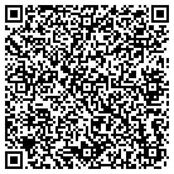 QR-код с контактной информацией организации ТОО Life Style Event