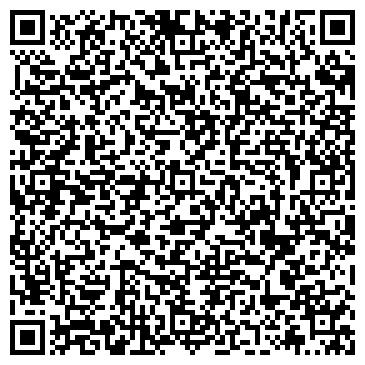 QR-код с контактной информацией организации ООО ZAMOK.KG - пломбы в Бишкеке ( Кыргызстане )
