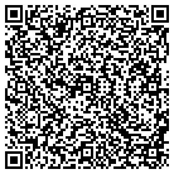 """QR-код с контактной информацией организации ООО Шашлычная """"АЁ"""""""