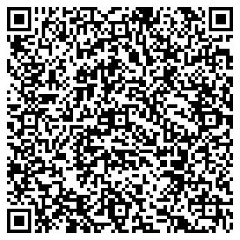 QR-код с контактной информацией организации ООО ВэллВет