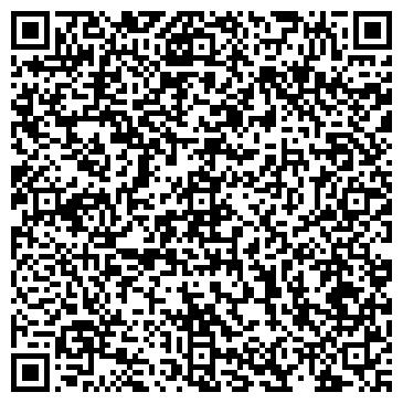 QR-код с контактной информацией организации ООО Стандарт Лайтер