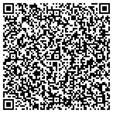 QR-код с контактной информацией организации ООО Сиверс