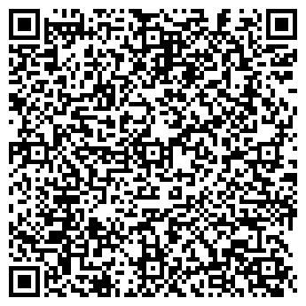 QR-код с контактной информацией организации Элим,барсынбы