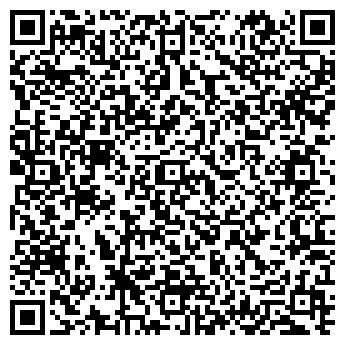 QR-код с контактной информацией организации ТОО АМИД