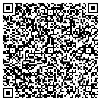 QR-код с контактной информацией организации ООО ВиСэйАп