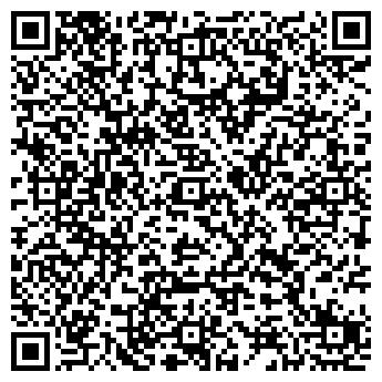 QR-код с контактной информацией организации ООО ПКС Консалтинг