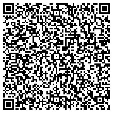QR-код с контактной информацией организации ООО Луми Полар
