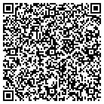 QR-код с контактной информацией организации ОАО ЭРКОН