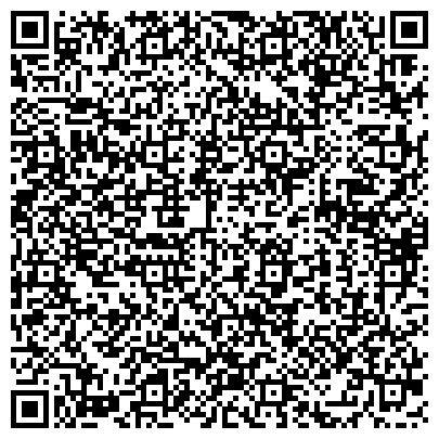 """QR-код с контактной информацией организации ИП Интернет-магазин """"4 Крестика"""""""