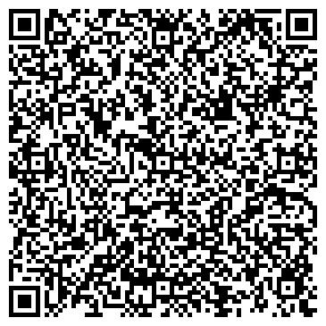 Текстильоптторг чебоксары официальный сайт напольное покрытие пазл