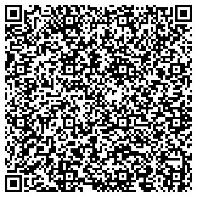 QR-код с контактной информацией организации ООО Юридическая медицинская консультация