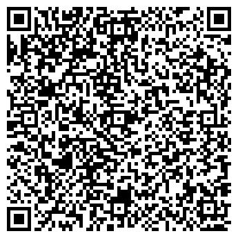 QR-код с контактной информацией организации ООО xado.kazakhstan
