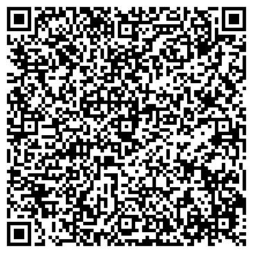 """QR-код с контактной информацией организации ООО Салон света и штор """"Эльф"""""""