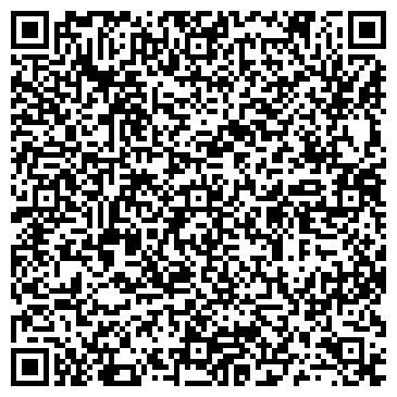 QR-код с контактной информацией организации ООО «Инфинити Групп»