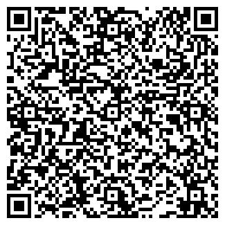 QR-код с контактной информацией организации ООО КАТЭЯ+
