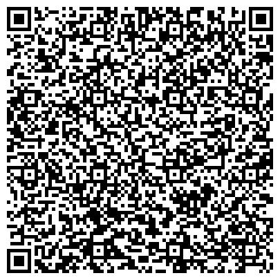 """QR-код с контактной информацией организации ООО Шоу Караоке Ресторан """"La La Land"""""""