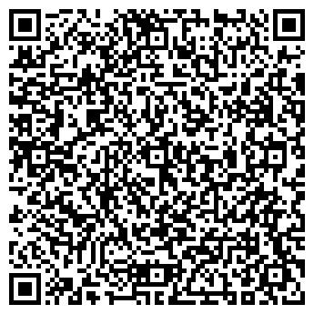 QR-код с контактной информацией организации ООО Пан Агро