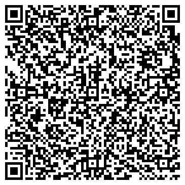 QR-код с контактной информацией организации ООО СпецАльянс