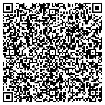 QR-код с контактной информацией организации ООО matras.kiev.ua