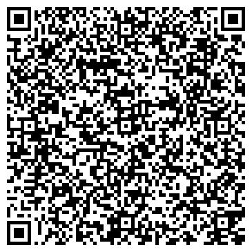 QR-код с контактной информацией организации ООО Центр строительства