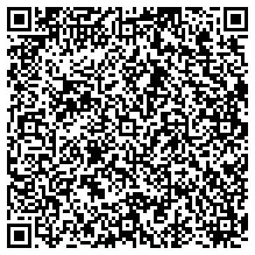QR-код с контактной информацией организации ООО Давинчи