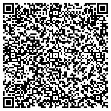 QR-код с контактной информацией организации ООО Открытие замков Минск