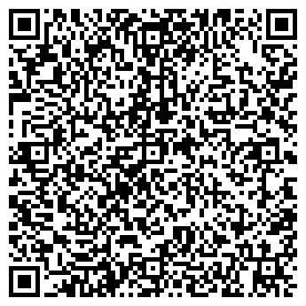 QR-код с контактной информацией организации ОсОО RemontProService
