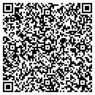 QR-код с контактной информацией организации ФОК Нептун