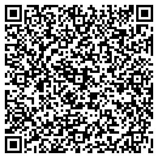 QR-код с контактной информацией организации ООО РОМБИК