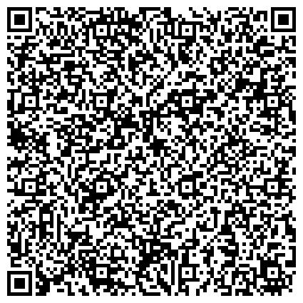 """QR-код с контактной информацией организации ООО Центр Судебного Представительства и Судебных Экспертиз """"Чистое Право"""""""